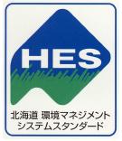 北海道環境マネジメントシステムスタンダードロゴ