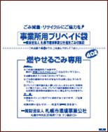 prepaid01