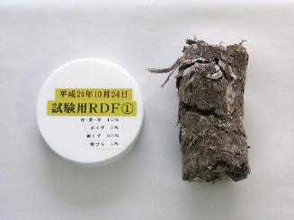 枝・葉・草混合RDFイメージ