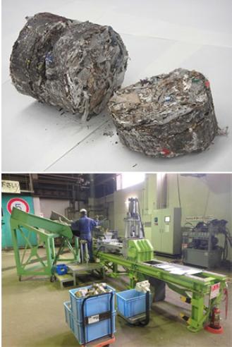 (写真上)ソフトバイオコークス (写真下)バイオコークス製造装置イメージ